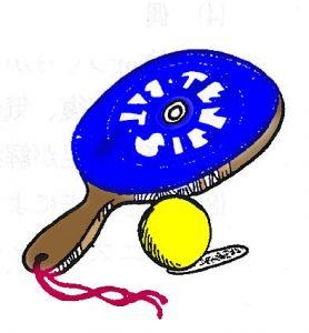 racket[1]